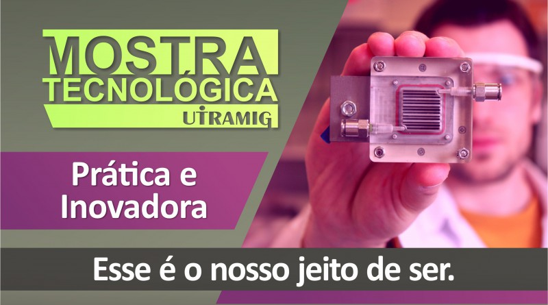 mostra tecnologica 2017 site